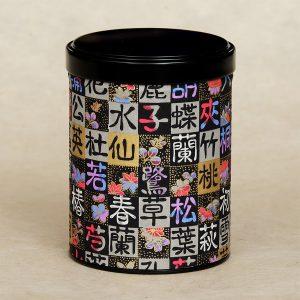 Boîte à thé washi Awaji